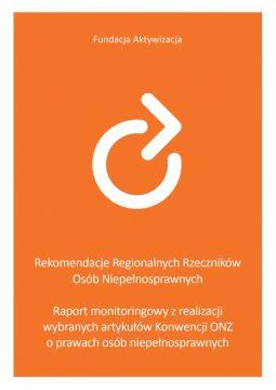 Rekomendacje Regionalnych Rzeczników Osób Niepełnosprawnych